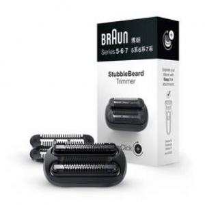 Akcesoria do maszynek do golenia Braun StubbleBeard Trimmer