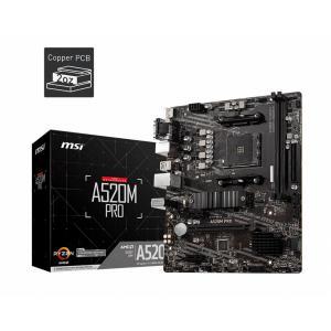 Płyta główna A520M PRO AM4 2DDR4 DP/VGA/HDMI USB 3.2 mATX