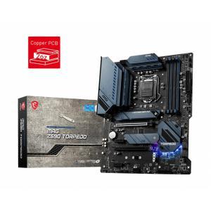 Płyta główna MAG Z590 TORPEDO s1200 4DDR4 HDMI/DP M.2 ATX