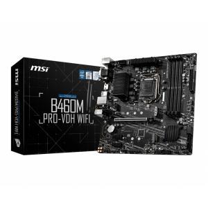 Płyta główna MAG B460M PRO VDH s1200 4DDR4 HDMI/DVI/VGA mATX