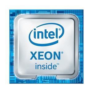 Procesor Xeon W-2265 TRAY CD8069504393400